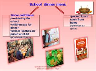 School dinner menu hot or cold dinner provided by the school children pay for