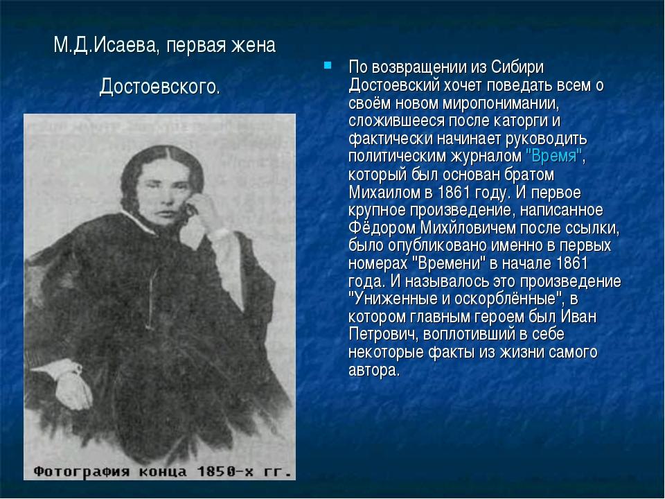 Конспект великий инквизитор достоевский