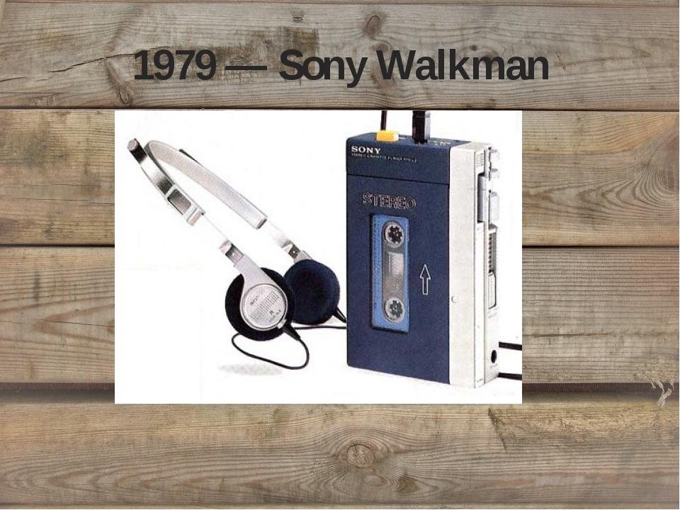 1979 — Sony Walkman