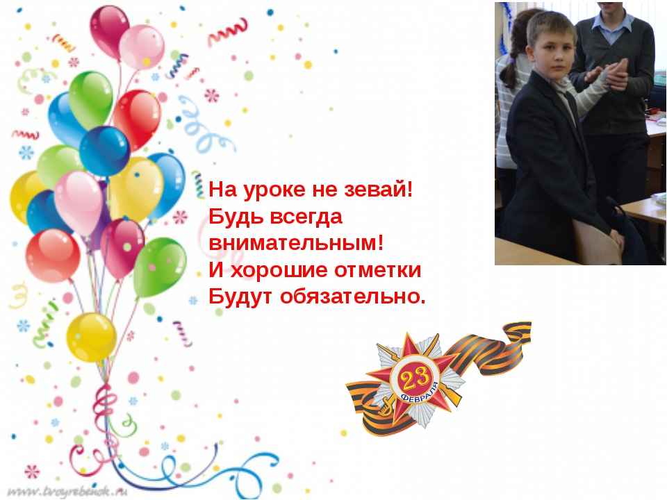 Красивые поздравления с днем рождения для слайдов