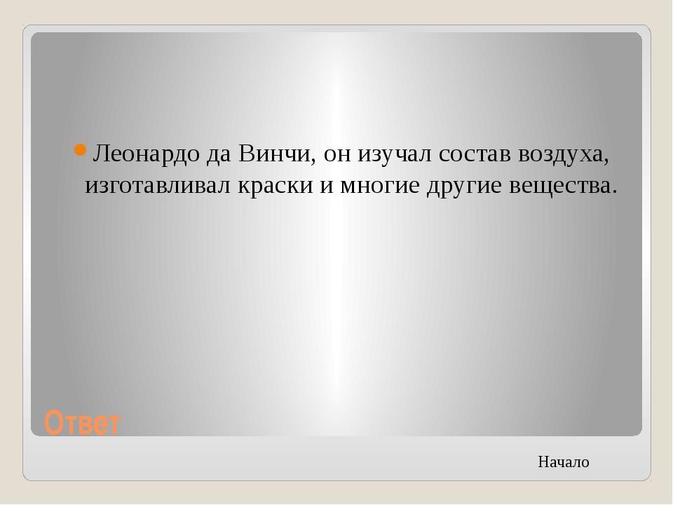 Г. Владикавказ Автор: Друз Евгений Григорьевич Вопрос: Среди методов нетрадиц...