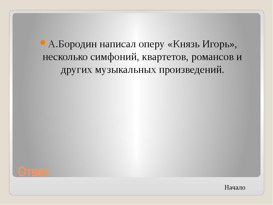 Г. Ярославль Автор: Бодня Олеся Владимировна Вопрос: К какой области медицины...