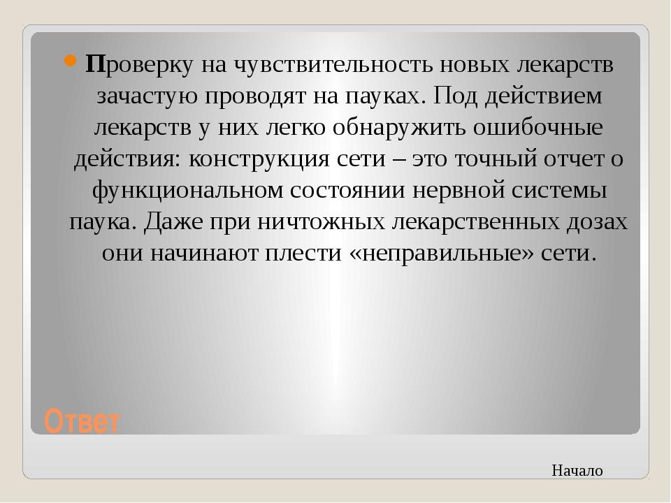 Г. Салехард Автор: Янкин Юрий Николаевич Вопрос: Какой знаменитый итальянский...