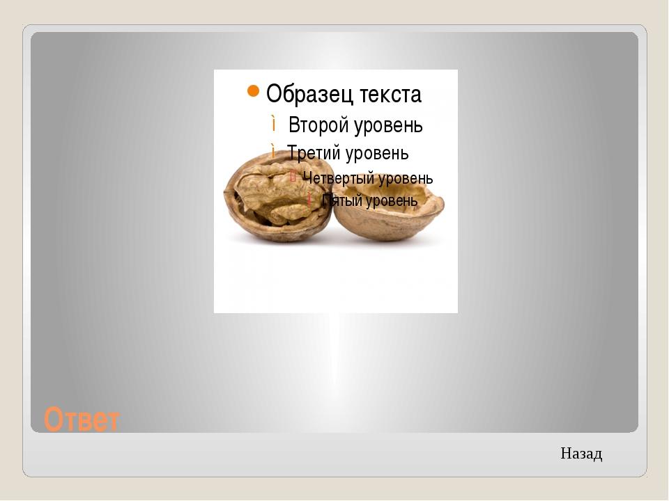 Г. Ижевск Автор: Шишкина Ольга Львовна Вопрос: она есть у каждого дома, ей ис...