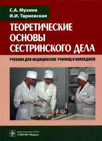 C:\Users\Николай\Desktop\лит-ра\930016.jpg