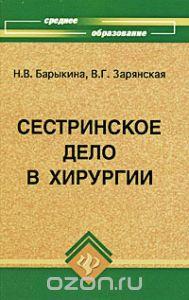 C:\Users\Николай\Desktop\лит-ра\1001698124.jpg