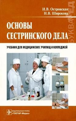 C:\Users\Николай\Desktop\лит-ра\1630_0.jpg
