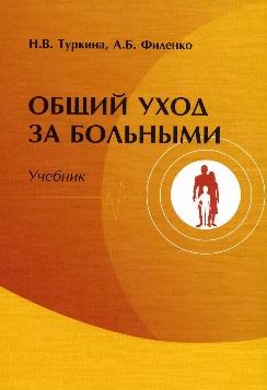 C:\Users\Николай\Desktop\лит-ра\0000000237_00.jpg
