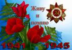 hello_html_71e04d90.jpg