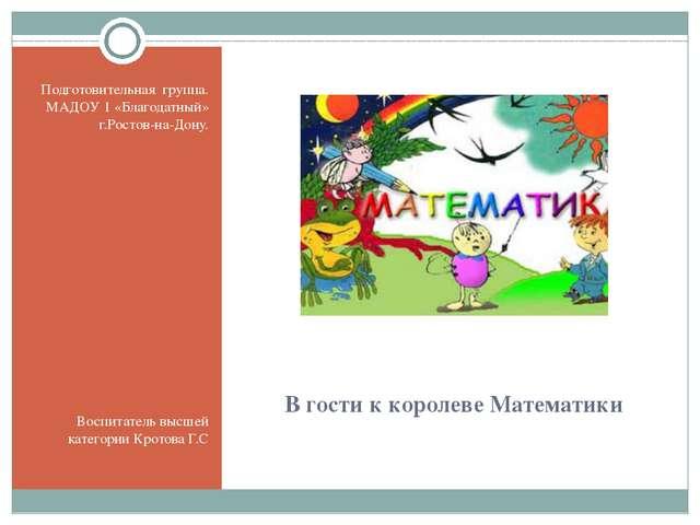 http://sulkyshop.de/ebook/i-magnifici-7-capolavori-della-letteratura-per-ragazze-piccole-donne-alice-nel-paese-delle-meraviglie-ragione-e-sentimento-il-giardino-segretoediz-integrale-2013/