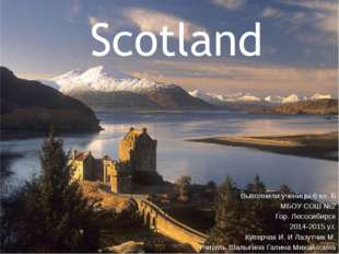 6 The capital of Scotland The symbols of Scotland Important cities Famous Sig