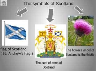 Согласно легендам, в 832 году объединенная армия пиктов и скоттов под предвод