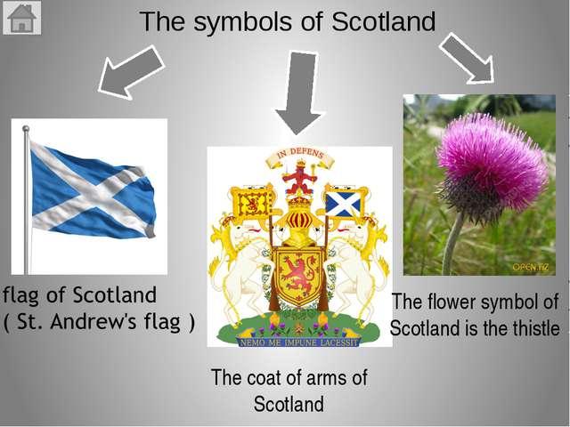 Согласно легендам, в 832 году объединенная армия пиктов и скоттов под предвод...