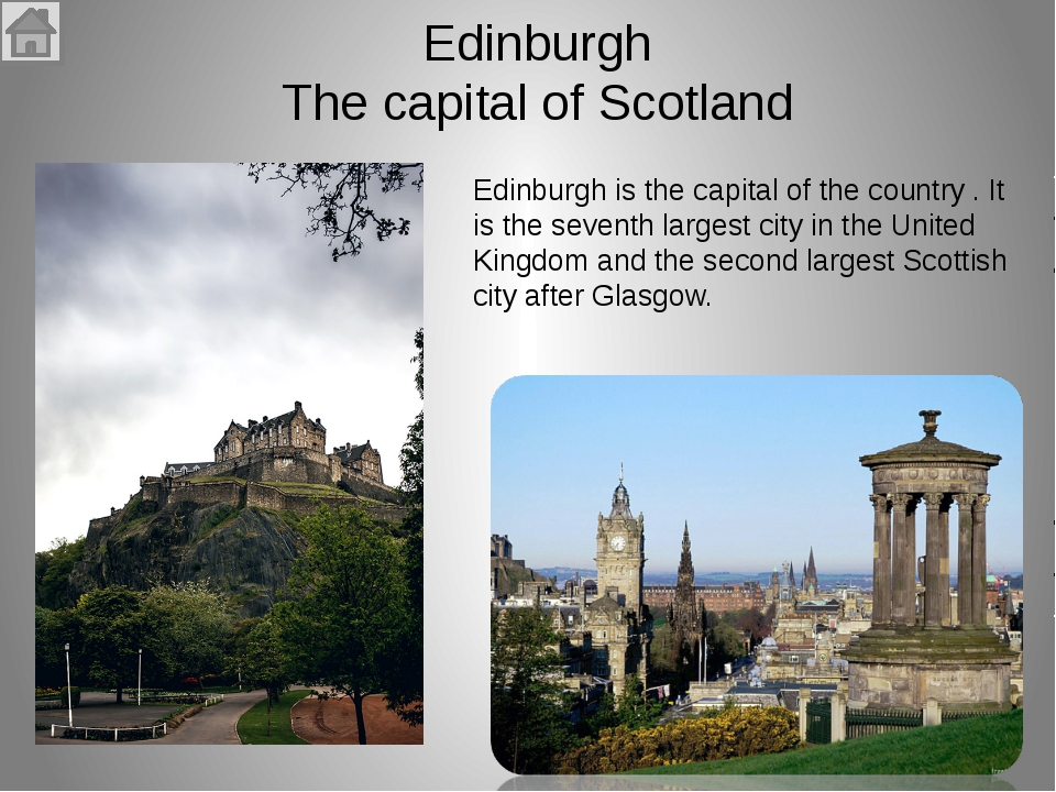 Данвеган Корень -дун- (-дан-) присутствует в названиях многих шотландских за...