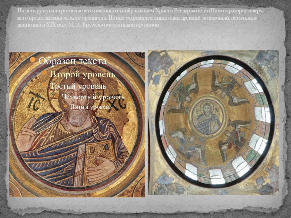 По центру купола располагается мозаика с изображением Христа Вседержителя (Па...