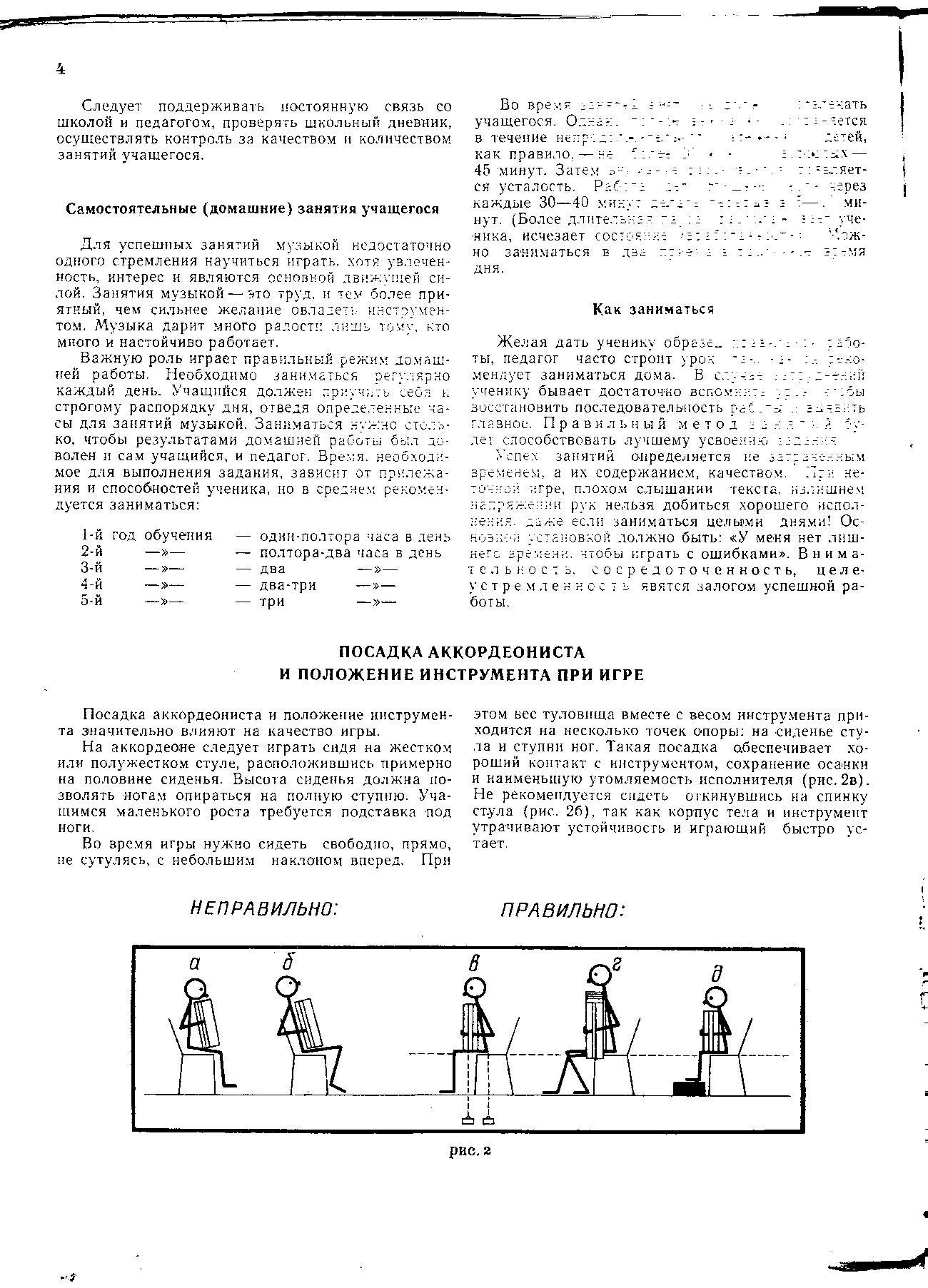 C:\Documents and Settings\User\Мои документы\Мои рисунки\2011-07-10\Scan20002.TIF