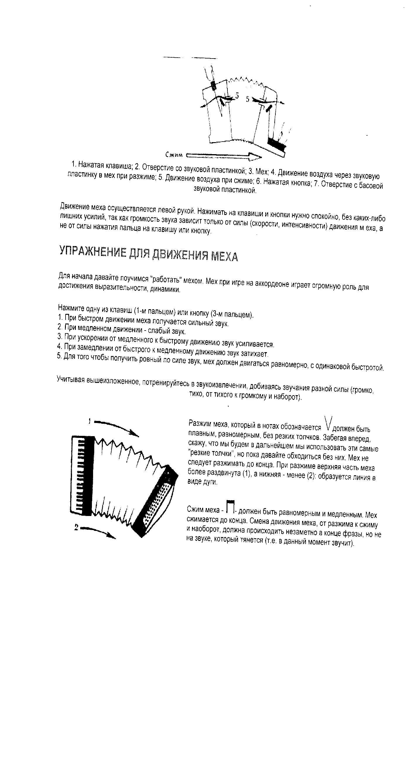 C:\Documents and Settings\User\Мои документы\Мои рисунки\2011-09-11\Scan2.TIF