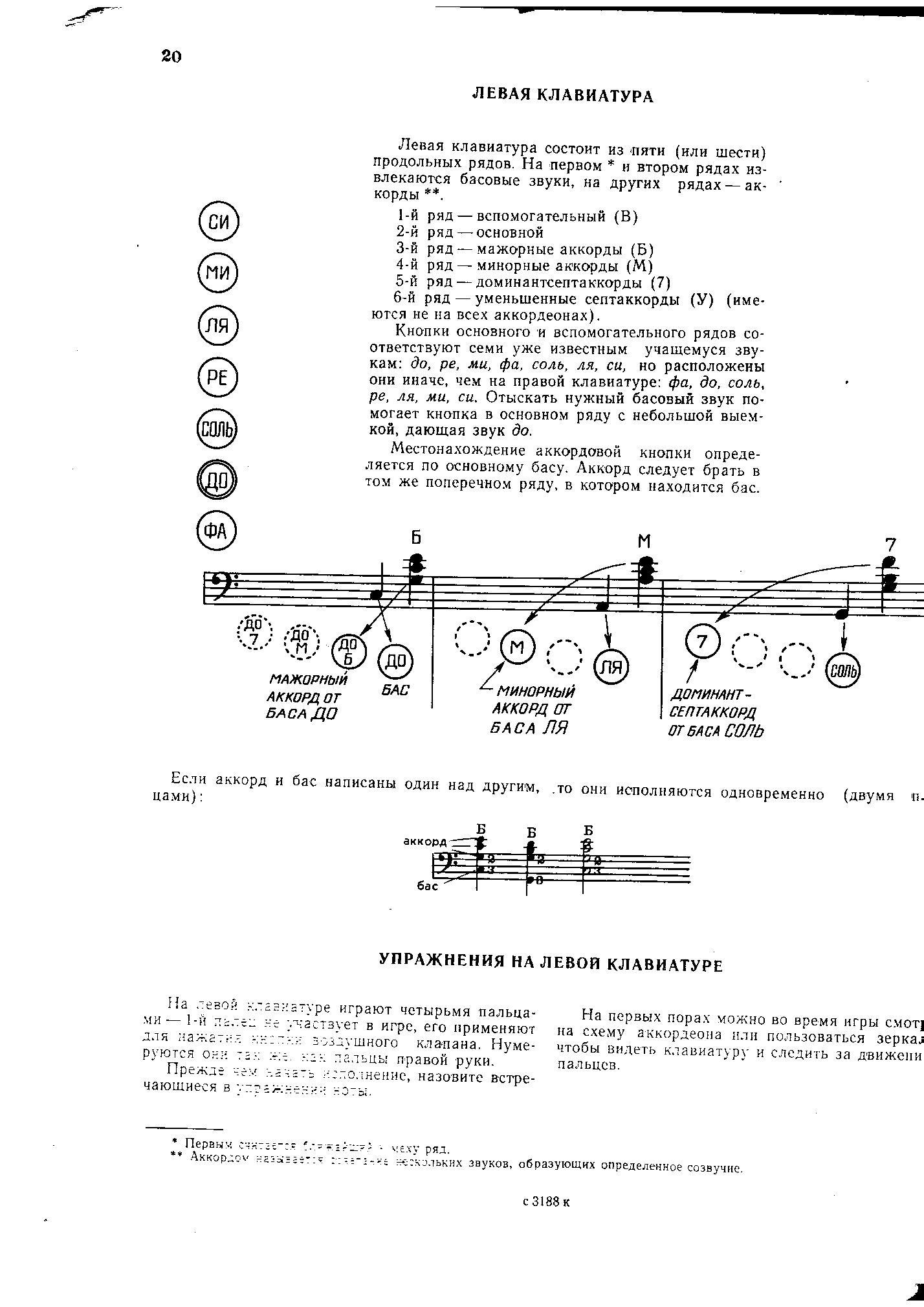 C:\Documents and Settings\User\Мои документы\Мои рисунки\2011-09-14\Scan20004.TIF