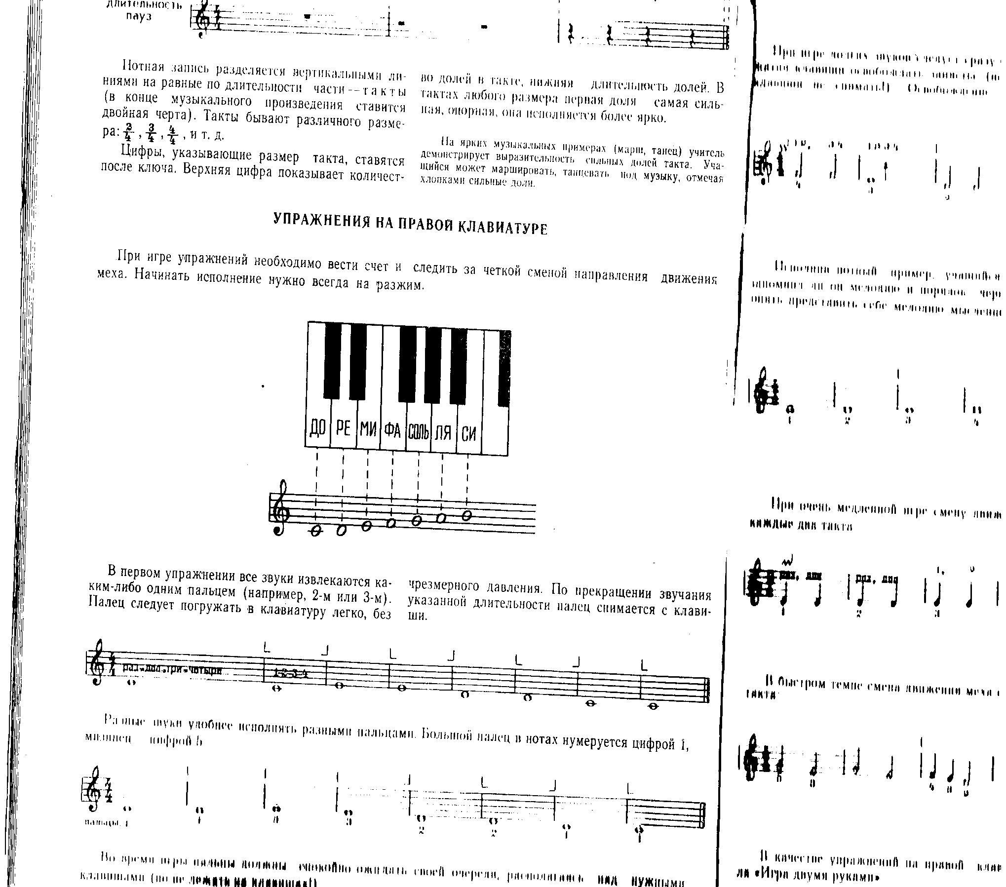 C:\Documents and Settings\User\Мои документы\Мои рисунки\2011-09-14\Scan20003.TIF