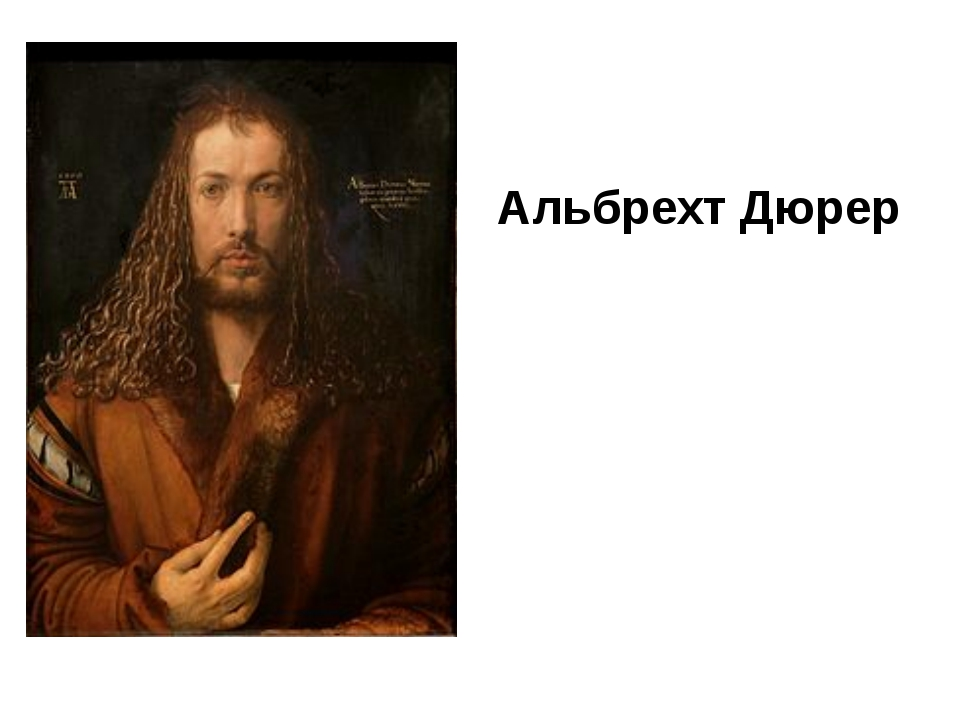 the works and ideas of albrecht durer an artist and humanist