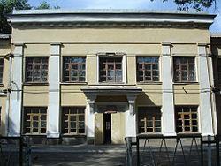 https://upload.wikimedia.org/wikipedia/commons/thumb/d/da/KAM-School-1.jpg/250px-KAM-School-1.jpg