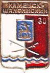 https://upload.wikimedia.org/wikipedia/ru/a/ac/K-Shahtinsky-80let.jpg