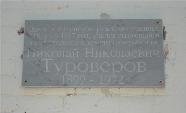 https://upload.wikimedia.org/wikipedia/ru/5/56/Turoverov-Memo-2.jpg
