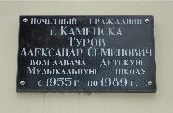 https://upload.wikimedia.org/wikipedia/ru/thumb/0/0d/Turov_AS-Memo.jpg/1024px-Turov_AS-Memo.jpg