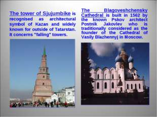 The tower of Sjujumbike is recognised as architectural symbol of Kazan and wi