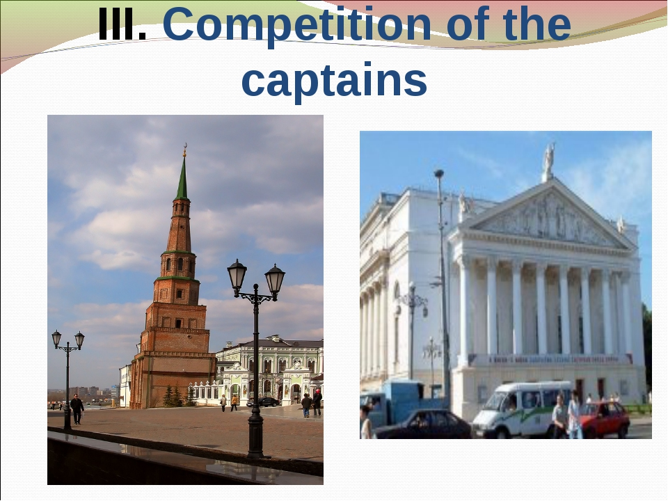 III. Competition of the captains