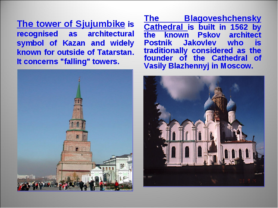 The tower of Sjujumbike is recognised as architectural symbol of Kazan and wi...