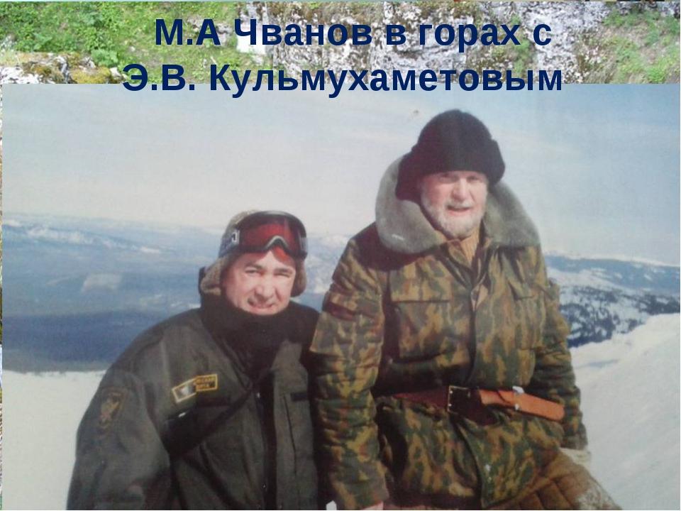 1944г. - родился 25 июля года в д.Старо-Михайловка Салаватского района Р Б....