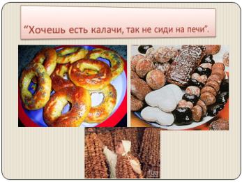 hello_html_4a5b01cc.png