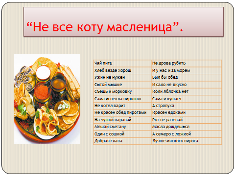 hello_html_m7c49b56a.png