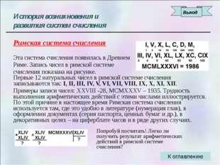 Задания на закрепление: Известно, что алфавитом некой традиционной позиционно