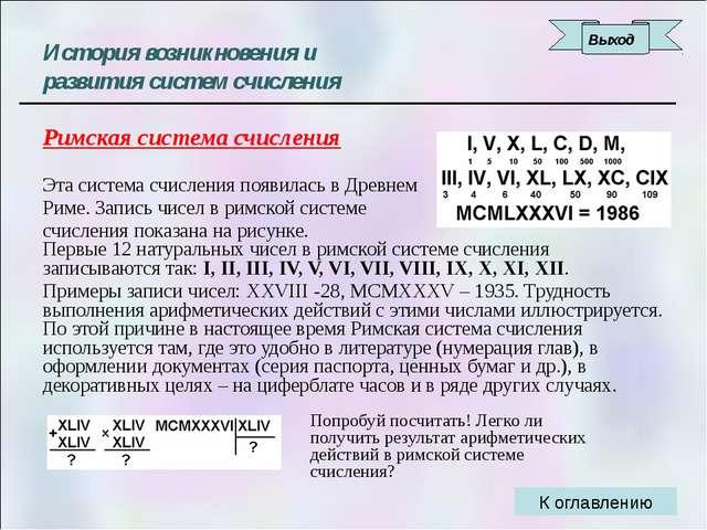 Задания на закрепление: Известно, что алфавитом некой традиционной позиционно...