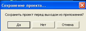 hello_html_m7523af03.png