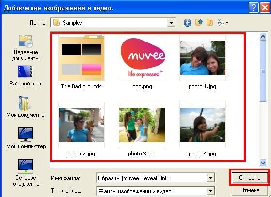 hello_html_m7a7688a2.jpg