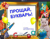 http://im7-tub-ru.yandex.net/i?id=169732642-25-72&n=21