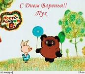 http://im7-tub-ru.yandex.net/i?id=119073692-70-72&n=21