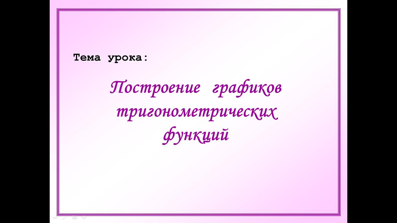 hello_html_m4e079c3c.png
