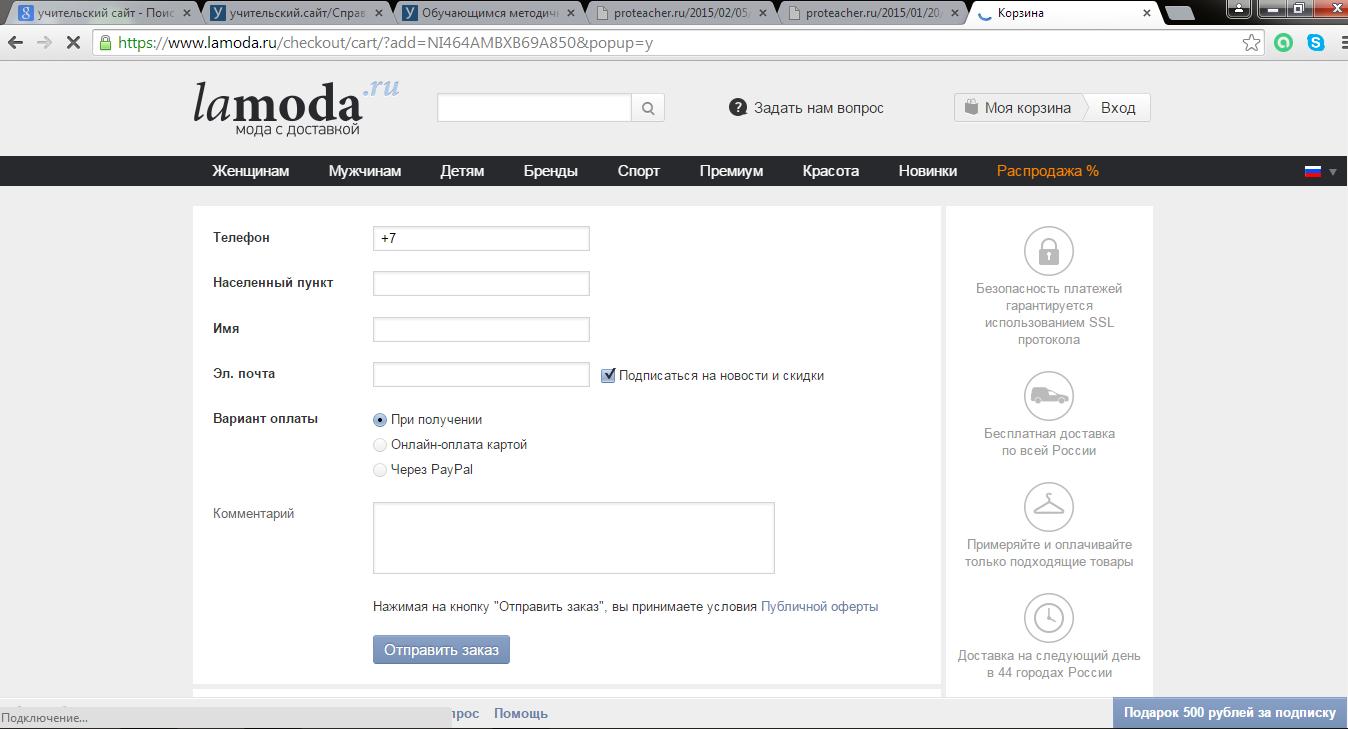 C:\Users\Администратор\Desktop\оргпнае.png