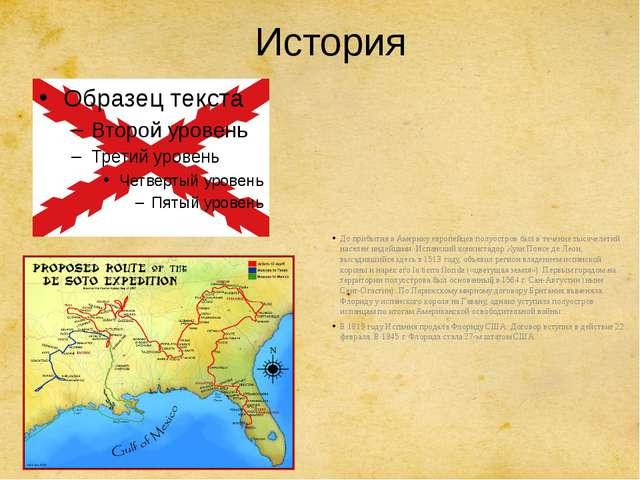 История До прибытия в Америку европейцев полуостров был в течение тысячелетий...