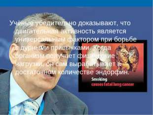 В Россию табак попал в XVI веке. За курение в XVII веке полагались удары плет
