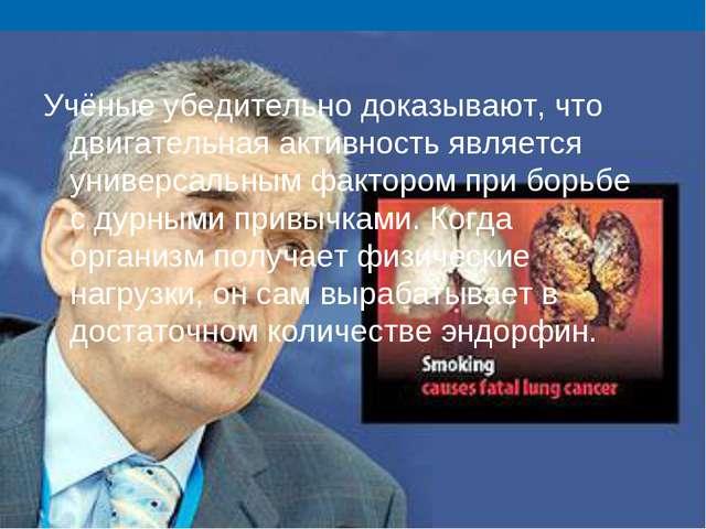 В Россию табак попал в XVI веке. За курение в XVII веке полагались удары плет...