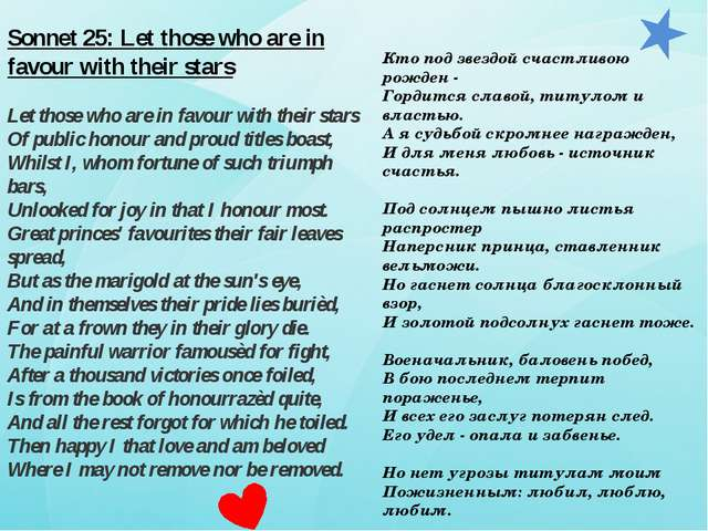 Sonnet 25: Let those who are in favour with their stars Let those who are in...