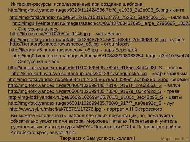 http://img-fotki.yandex.ru/get/6602/102699435.781/0_9180c_3ec45b95_S - цветы...