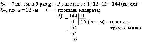 hello_html_m3344c3b2.png