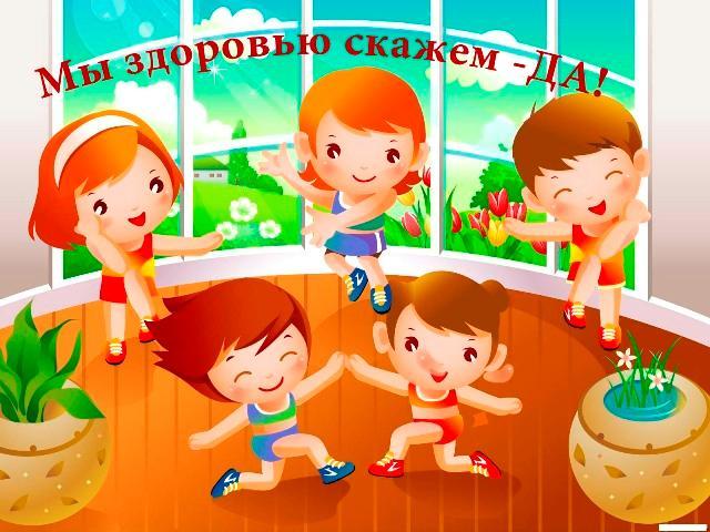 Конспект занятия физической культурой в подготовительной группе детей с ОНР