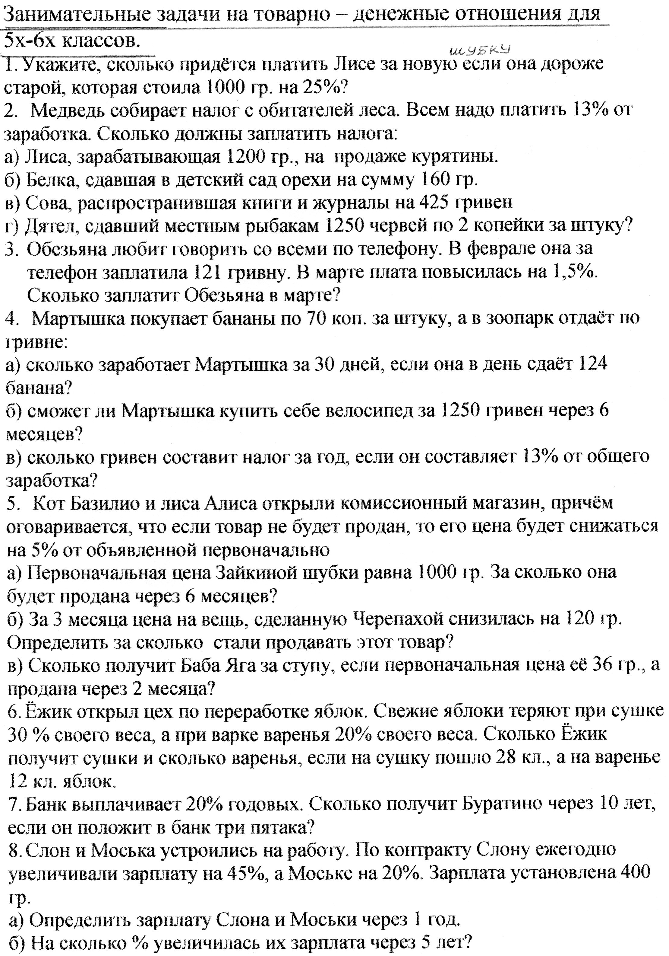 C:\Users\Валентина\Pictures\img154.jpg